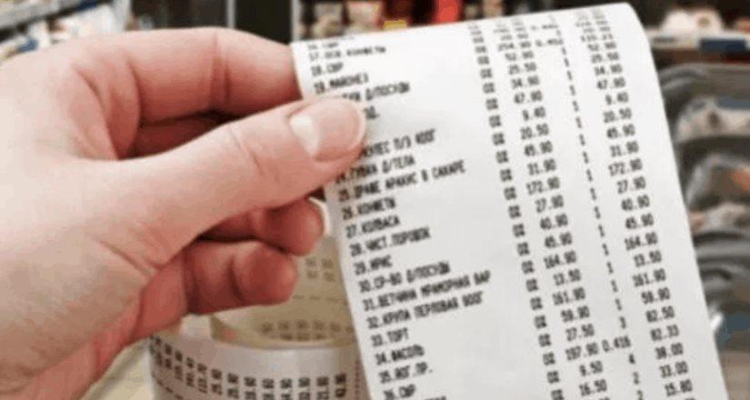 Profeco prohíbe a tiendas de autoservicio revisar tickets de compra
