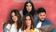 """Por primera vez en streaming la comedia """"Madres con Madre"""""""