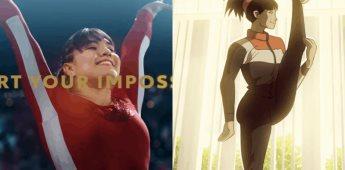 Toyota realiza comerciales animados, protagonizados por la mexicana Alexa Moreno